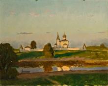 Оршенский монастырь.1959 год